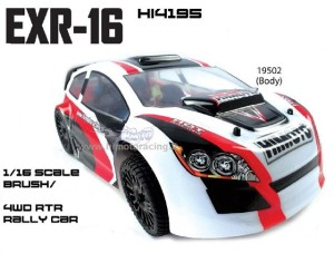 HI4195----