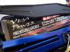 hi3101bl-buggy-himoto-12